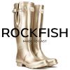 rockfish-wellies